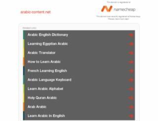 arabic-content.net screenshot