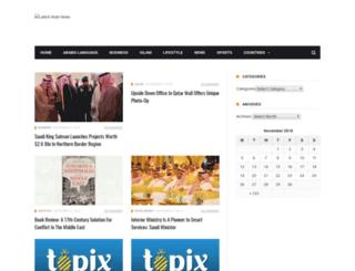 arabic-news.de screenshot