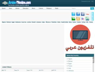 arabic-tvonline.com screenshot