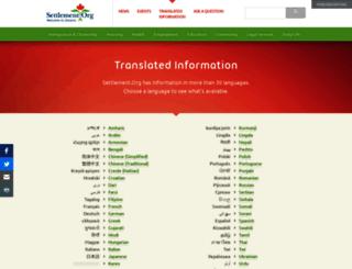arabic.inmylanguage.org screenshot