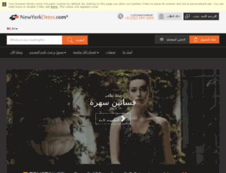 arabic.newyorkdress.com screenshot