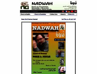 arabicnadwah.com screenshot