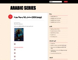 arabicseries.wordpress.com screenshot