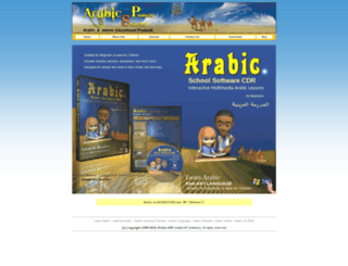 arabicsp.com screenshot
