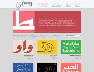 arabictypography.com screenshot