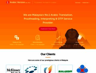 arabicversion.com screenshot