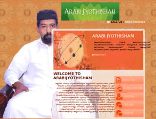 arabijyothisham.in screenshot