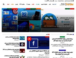 arabitechnomedia.com screenshot