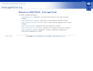 arablegalportal.org screenshot