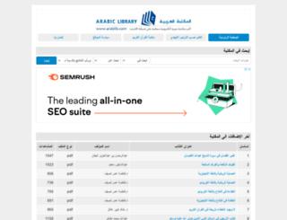 arablib.com screenshot
