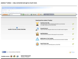 arabnar.communitytoolbars.com screenshot