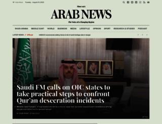 arabnews.com screenshot