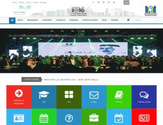 arabou.org.sa screenshot