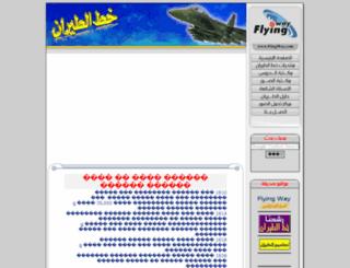 arabpilots.com screenshot