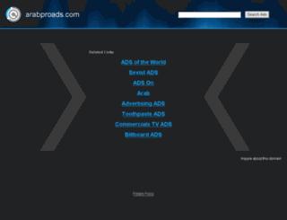 arabproads.com screenshot
