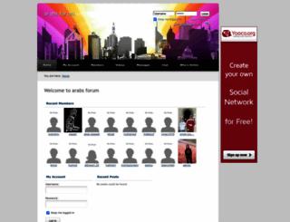 arabs-forum.yooco.org screenshot
