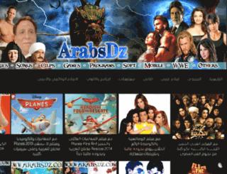 arabsdz.com screenshot