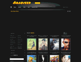 arabseeeeeeed.blogspot.com.eg screenshot