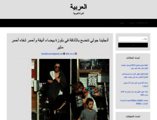arabseyes.com screenshot