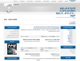 arabsnetwork.net screenshot