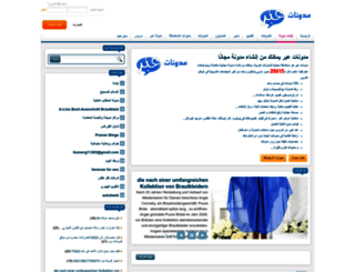 arabsprograms.hiablog.com screenshot