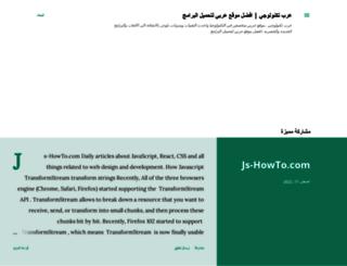 arabstech0.blogspot.com screenshot