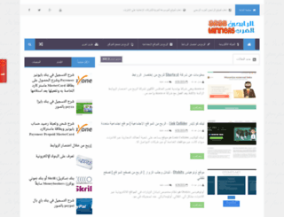 arabswinner.blogspot.com.eg screenshot