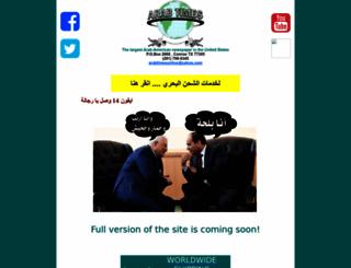 arabtimes.com screenshot