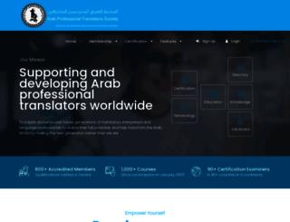 arabtranslators.org screenshot