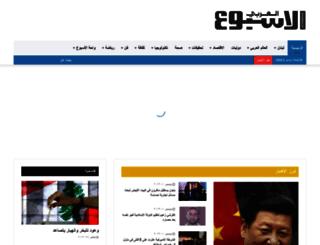 arabweek.com.lb screenshot