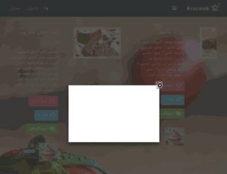 aracook.com screenshot