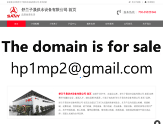 aradinmi.com screenshot