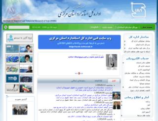 arak.isiri.org screenshot
