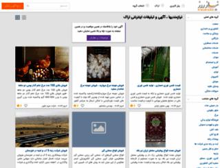 arak.niazerooz.com screenshot