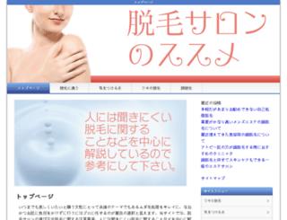 arakawa30k.jp screenshot