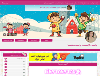 aramis24.niniweblog.com screenshot