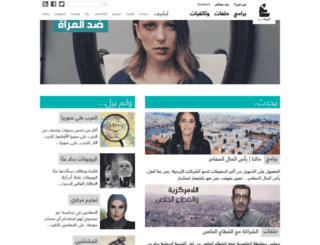 aramram.com screenshot