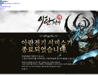 aran.kr.gameclub.com screenshot