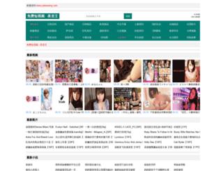 aranela.com screenshot