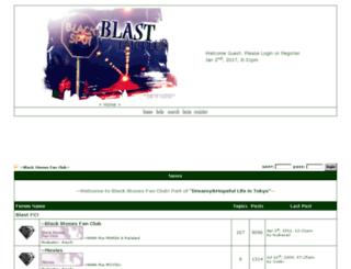 arashi.suddenlaunch.com screenshot