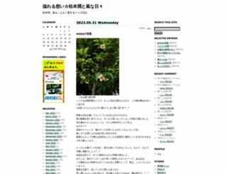 arashi830.jugem.cc screenshot