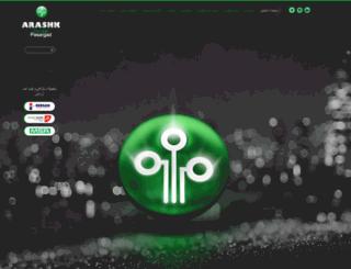 arashk-co.com screenshot