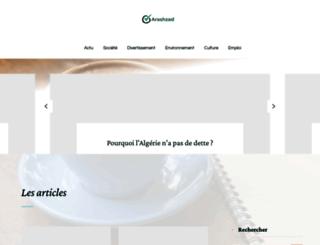arashzad.net screenshot