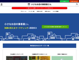 arata01.info screenshot