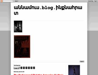 araycho.blogspot.com screenshot