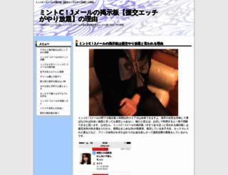 arb-r.com screenshot