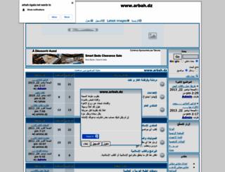arbah.rigala.net screenshot