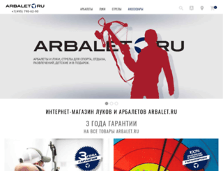 arbalet.ru screenshot