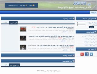 arbfifa.com screenshot