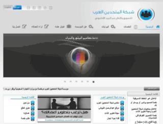 arbi.ws screenshot